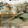 """Prima dezbatere din seria """"Avem nevoie de cultură"""", la Institutul Cultural Român"""