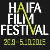 Focus pe cinematografia românească,  la Festivalul Internaţional de Film de la Haifa