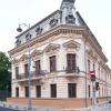 """Muzeul """"Casa Filipescu Cesianu"""", deschis publicului, în regim gratuit"""