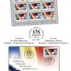 135 de ani de relații diplomatice româno-americane sărbătorite pe timbrul național
