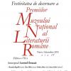 """Festivitatea de decernare a """"Premiilor Muzeului Naţional al Literaturii Române"""", ediția a VII-a"""