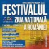 Festival dedicat Zilei Naționale a României, la Opera Comică pentru Copii