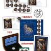 """""""Crăciun 2015"""", o emisiune specială de mărci poștale"""