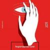 """Editura Hecate lansează """"Împărtășirea lumii"""" de Luce Irigaray, la Târgul Internațional Gaudeamus"""
