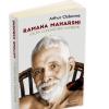 """""""Ramana Maharshi – Calea cunoașterii supreme"""", de  Arthur Osborne"""