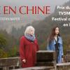 Premiile Festivalului Filmului Francez 2015