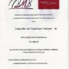 Colocviile de Traduceri Literare 18 – Arta traducerii lui Eminescu în limba engleză
