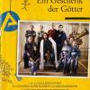 Reîncepe filmul german