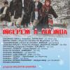 Colinde tradiționale din Maramureș, Bucovina, Transilvania și Muntenia, la Sala Radio
