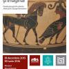 """Vasele grecești din colecția """"Maria și dr. George Severeanu"""", la Palatul Suţu"""