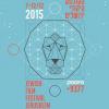 """Proiecția filmului românesc """"Aliyah DaDa"""", regia: Oana Giurgiu, la Festivalul Internaţional de Film Evreiesc de la Ierusalim"""