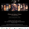 """Lansarea calendarului 2016: """"Leontina Văduva 30"""""""