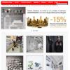 Salonul de design şi artă contemporană – Anniversaire – ediţia a treia