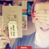 """Diverta te invită la """"Blind Date with a Book"""""""