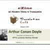 Translation Café 156: Arthur Conan Doyle