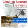 """Lansarea seriei de filme documentare """"Gândit în România"""" și prezentarea albumului """"Mari români de pretutindeni"""""""
