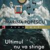 """Marina Popescu debutează în volum cu """"Ultimul nu va stinge lumina"""""""