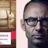 """NOU în Biblioteca Polirom: """"Inventează ceva"""", de Chuck Palahniuk"""