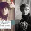 """Un tablou admirabil al societăţii pariziene de la începutul secolului XX: """"O nouă speranţă"""", Anna de Noailles"""