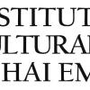 Manifestări culturale organizate de ICR Chișinău, în comuna Dumbrăvița
