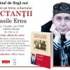 """Străinul de lîngă noi. Discuţie pe tema volumului """"Sectanţii"""", de Vasile Ernu, la Bucureşti"""