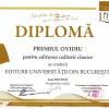Editura Universității din București- dublă performanță la LIBREX Iași 2016