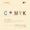 "Expoziția ""C e r a M Y K "", la Galeria Galateea Contemporary Art"