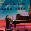 Radio România promovează cultura şi valorile naţionale, la Beijing