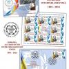 Timbrul național sărbătorește 125 de ani de prezență a României în cadrul Uniunii Interparlamentare