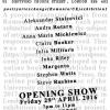 Proiectul interdisciplinar poetryartexchange (Romania/UK), inaugurat la Londra