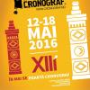 Festivalul Internaţional de Film Documentar CRONOGRAF, ediţia a XIII-a