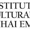 """Teatrul """"Toma Caragiu"""" din Ploieşti,  la Festivalul Internaţional al Artelor Scenice – Bienala Teatrului """"Eugene Ionesco"""""""