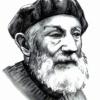 Medalion Ovidiu Papadima