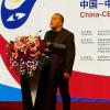 România, la Forumul Cultural de la Beijing – CEEC