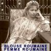 """Expoziția """"Blouse roumaine, femme roumaine"""",  la Citadela Alter do Chão"""