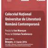 Poetul Ion Mureșan și prozatorul Cristian Teodorescu, la Colocviul Național Universitar de Literatură Română Contemporană