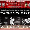 """Festivalul Naţional de Interpretare şi Creaţie """"Tinere Speranţe"""", ediţia XXIII"""