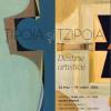 """Expoziție aniversară """"Destine artistice. Țipoia și Tzipoia"""""""