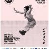 """Scurt-metrajul """"Black Friday"""", regia Roxana Stroe, la Festivalul Internaţional de Film Studenţesc de la Tel Aviv"""