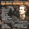 Concert dedicat lui Mihai Eminescu, la Palatul Tinerimea Română