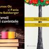 Cărţile autorilor israelieni, în topul celor mai bine vândute titluri la Bookfest