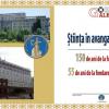 """Expoziția """"Știința în avangarda integrării europene"""", la Chișinău"""