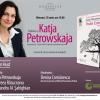 """Întâlnire cu Katja Petrowskaja, laureată a Premiului """"Ingeborg Bachmann"""",  la Librăria Humanitas de la Cişmigiu"""