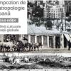 """A doua ediţie a """"Simpozionului de Antropologie urbană"""""""