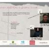 Autori frACTalia, invitați în Grădina secretă de la Verona