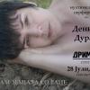 """Volumul """"Sunt încă tânără"""", de Denisa Duran, a apărut în macedoneană"""