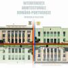 """Interferenţe arhitecturale româno-portugheze"", la Institutul Cultural Român"