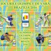 Timbrele naționale susțin echipa României la Jocurile Olimpice de Vară, Brazilia 2016