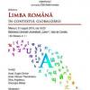 """Dezbaterea """"Limba română în contextul globalizării"""", la Biblioteca Centrală Universitară """"Carol I"""""""