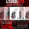 """Ana Donțu relansează volumul """"Cadrul 25"""""""